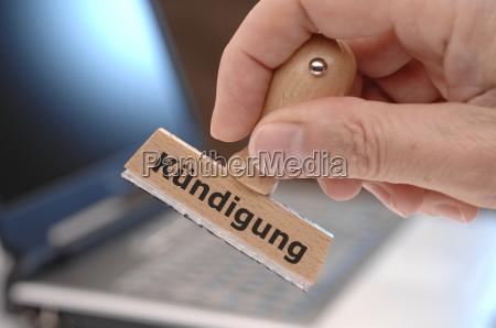 sello con terminacion de inscripcion