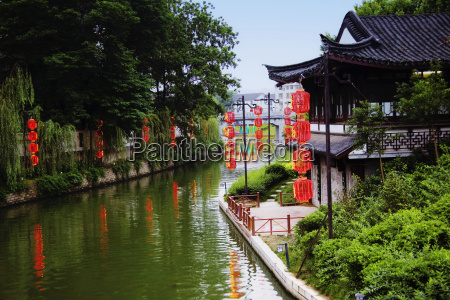 paseo viaje arbol asia reflexion horizontalmente
