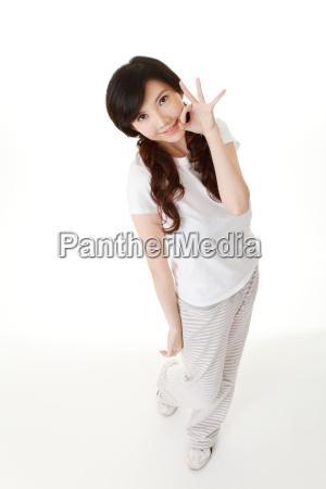 adorable asian woman