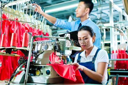 costurera y el cambio de supervisor