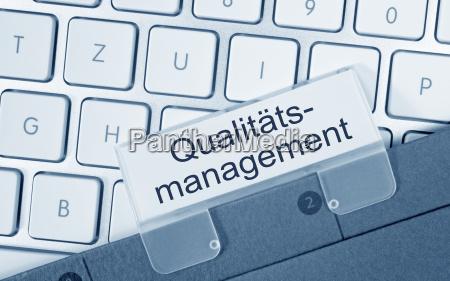 gestion de la calidad