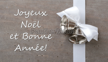 french france christmas greeting greeting card