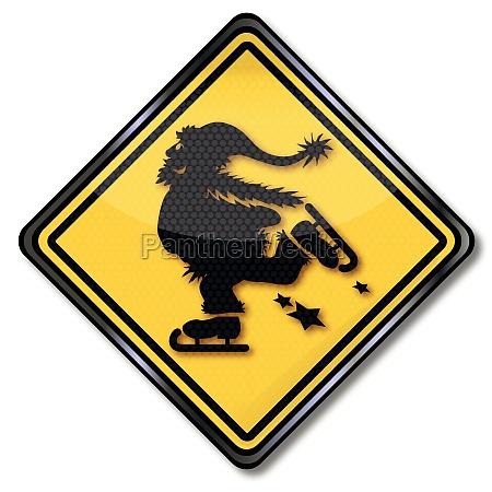 shield nikolaus skating