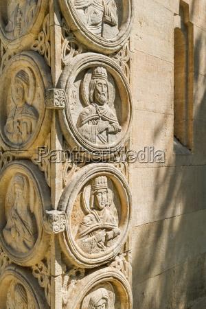 decoracion ortodoxa