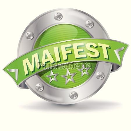 button, maifest - 14050029