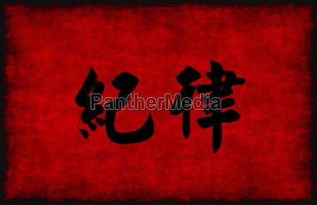 escribir culturalmente cultura simbolico color disenyo