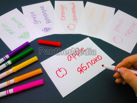 hacer tarjetas de vocabulario ruso