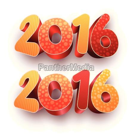 anyo 2016 3d
