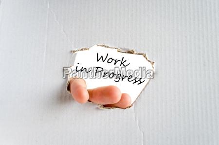 work in progress text concept