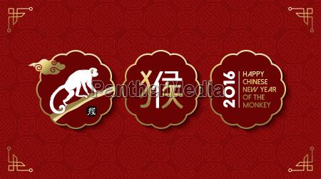 feliz chino nuevo anyo mono 2016