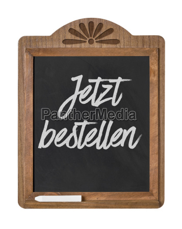 chalk board with the inscription buy