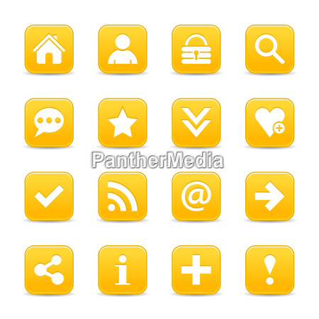 yellow satin icon web button with