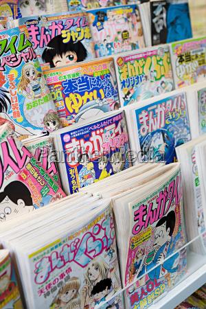 revista japon nadie dibujos animados tokio