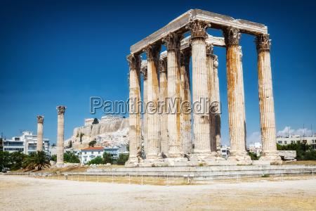 azul paseo viaje templo dios ciudad
