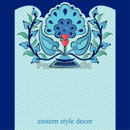 antiguo abstracto turco decorativo arabesco un
