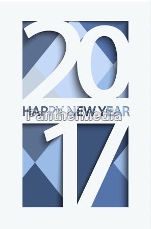 nueva tarjeta de felicitacion del anyo