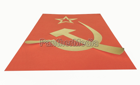 vintage looking cccp flag