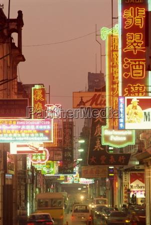 paseo viaje asia noche tarde ciudades