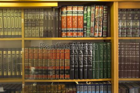 libros religiosos en arabe en estanterias