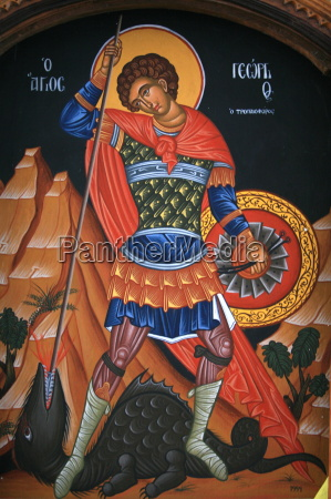 paseo viaje religioso arte grecia europa