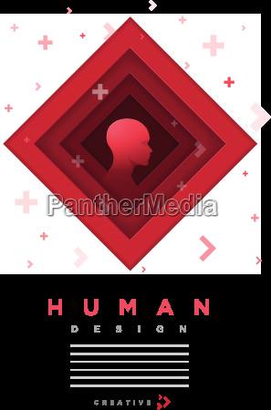 human mind concept design