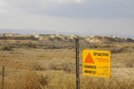 israel vista del campo minado con