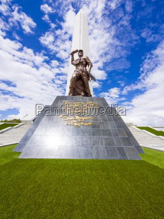 paseo viaje historico monumento memorial estatua