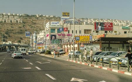 israel haifa carretera de acceso con