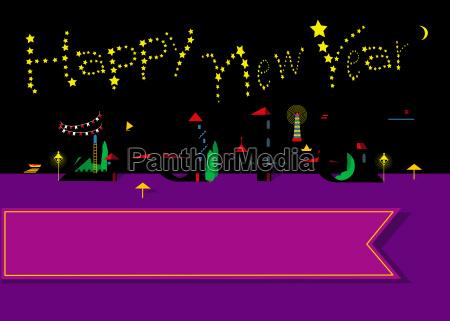 happy new year 2018 night beach