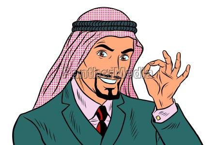 ok gesto hombre de negocios oriental