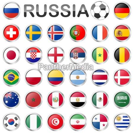 equipos nacionales de futbol ruso