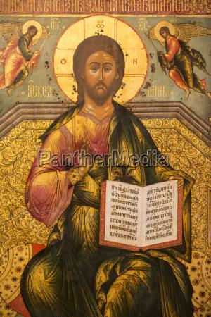 historico religion religioso arte simbolico colorido