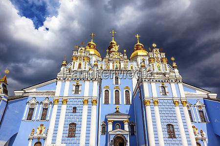 saint michael monastery kiev ukraine saint