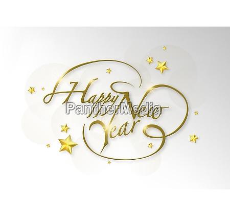 golden happy new year calligraphic greeting