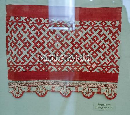 una bufanda y toallas y bufandas
